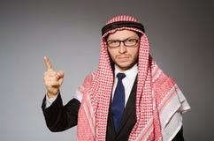Hombre árabe stock de ilustración