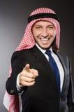 Hombre árabe libre illustration
