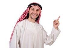 Hombre árabe en diversidad libre illustration