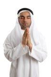 Hombre árabe que ruega a dios Fotografía de archivo