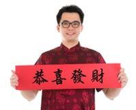 Hombre chino asiático del cheongsam que sostiene el pareado Fotografía de archivo libre de regalías