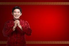 Hombre chino en traje del cheongsam Imagen de archivo