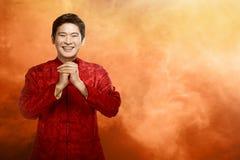 Hombre chino en traje del cheongsam Fotos de archivo libres de regalías