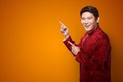 Hombre chino hermoso Imágenes de archivo libres de regalías