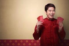 Hombre chino hermoso Fotos de archivo