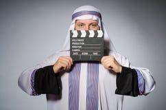 Hombre de negocios árabe Imagen de archivo libre de regalías
