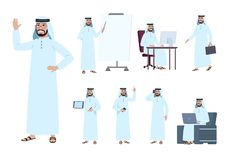 Hombre de negocios árabe Del carácter del saudí hombres de negocios Varón árabe del Islam en sistema del vector de la actividad e stock de ilustración