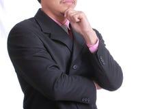 Hombre de negocios de Asia del retrato fotografía de archivo