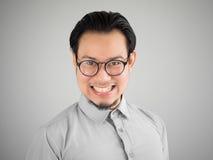 Hombre de negocios de Glad Asian Imagen de archivo