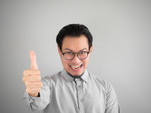 Hombre de negocios de Glad Asian Imagenes de archivo