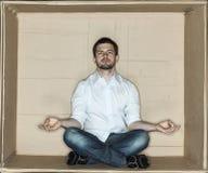Hombre de negocios enfocado antes de trabajo Fotografía de archivo libre de regalías