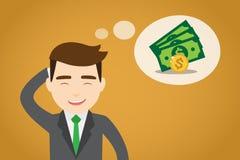 Hombre de negocios pensativo Imagen de archivo libre de regalías