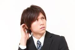 Hombre de negocios Perplexed Imagen de archivo