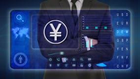Hombre de negocios que hace un análisis financiero en las pantallas táctiles JPY, yenes, Japón stock de ilustración