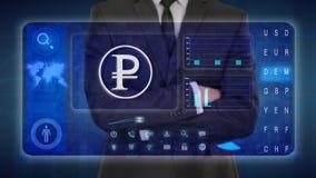 Hombre de negocios que hace un análisis financiero en las pantallas táctiles rublo, moneda Rusia libre illustration