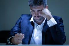 Hombre enojado en la oficina Foto de archivo libre de regalías