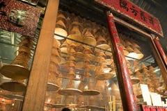 Hombre interior Mo Temple Imagen de archivo libre de regalías