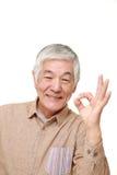 Hombre japonés mayor que muestra la muestra perfecta Imágenes de archivo libres de regalías