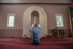 Hombre musulmán Imágenes de archivo libres de regalías
