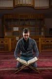 Hombre musulmán Foto de archivo libre de regalías