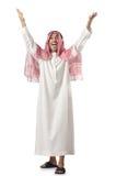 Hombre árabe Fotografía de archivo libre de regalías