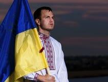 Hombre ucraniano Imagen de archivo libre de regalías