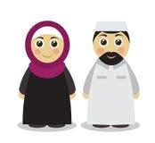 Hombre y mujer musulmanes de los pares stock de ilustración