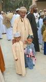 Hombre y niños omaníes Fotos de archivo libres de regalías
