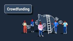 Hombres de negocios crowdfunding del concepto del inversor del dinero de la inversión del grupo de los empresarios que invierten  ilustración del vector