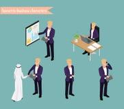 Hombres de negocios árabes del encuentro Fotografía de archivo libre de regalías