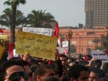 Revolución egipcia Imagenes de archivo