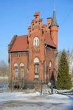 Home of Baron Munchausen Royalty Free Stock Image
