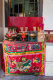 Home Chinese altar Stock Image
