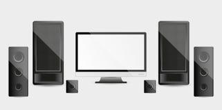 Home cinema system Stock Image