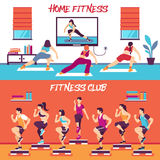 Home Class Fitness Banners Set Royalty Free Stock Photos