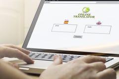 Home computing translation Royalty Free Stock Photo