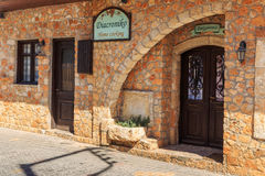 Home cooking in old Chersonisos. In the street of old city chersonisos royalty free stock image