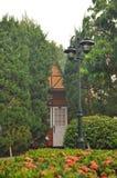 HOME do jardim Imagem de Stock