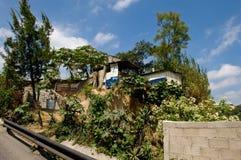 HOME do montanhês Imagens de Stock