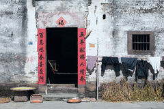 Home doorway. In Anhui China Royalty Free Stock Images