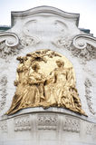 The home of the French embassy in Vienna Royalty Free Stock Photos