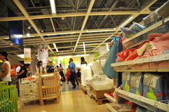 Home improvement store. Ikea, home improvement store, people who shop royalty free stock photography