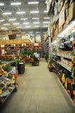Home improvement store. Koçtaş, home improvement store, garden section royalty free stock photo