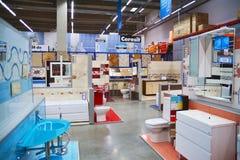 Home improvement store Stock Image