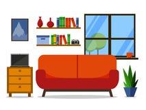Home interior. For web site, print, poster, presentation, infographic. Flat design illustration vector illustration
