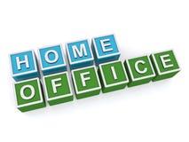 Home office Stock Photos