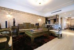 HOME simples e à moda Imagens de Stock Royalty Free