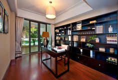 Home study Royalty Free Stock Images