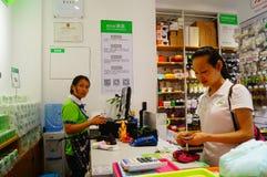 Home textile goods store Stock Photos