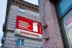 Homecredit bank office Stock Image